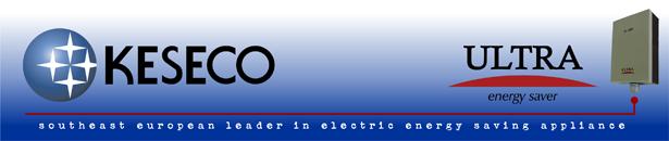 εξοικονόμηση ενέργειας,εξοικονόμηση ρεύματος, εξοικονόμηση, κατοίκον, εξοικονομητές ηλεκτρικής ενέργειας