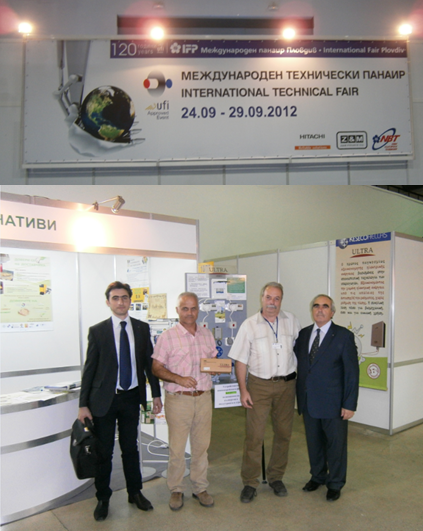 "Keseco's participation in ""International Technical Fair"" Plovdiv 24 – 29. 9. 2012"