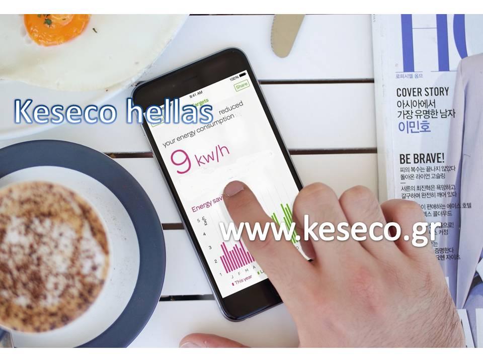 app Keseco.gr